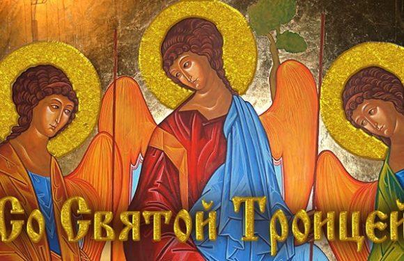 Какого числа Троица в 2018 году: история и традиции праздника
