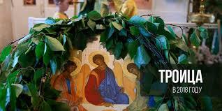 Праздник-День Святой Троицы: смысл, история,традиции, обряды и приметы, как подготовиться к празднику, что нужно делать, что можно, что нельзя