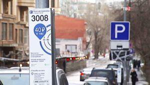 Список улиц в Москве с платной и бесплатной парковкой. Карта схема