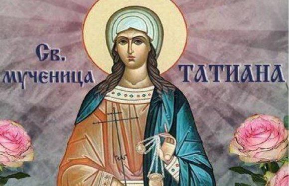 День памяти святой мученицы Татианы 25 января