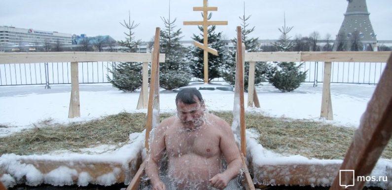 Программа мероприятий на Крещение в Москве. Где можно купаться?