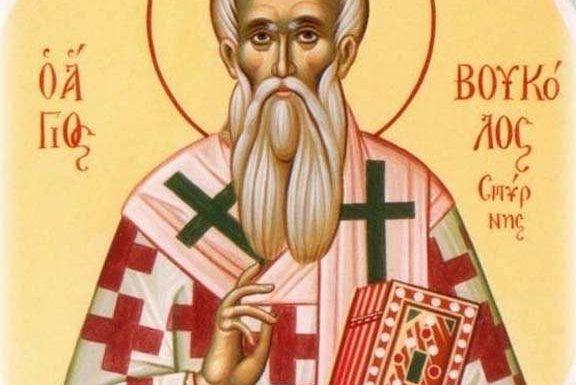 Сегодня 19 февраля 2019 года отмечается народный праздник Вукол Телятник