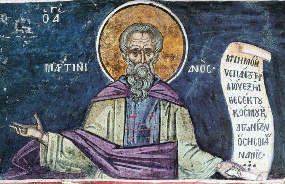 Какой сегодня праздник 26 февраля в России? Преподобный Мартиниан. Преподобные Зоя и Фотиния