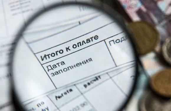 Повышение тарифов ЖКХ с 1 июля 2019 года в Москве: на сколько вырастет коммуналка? Таблица