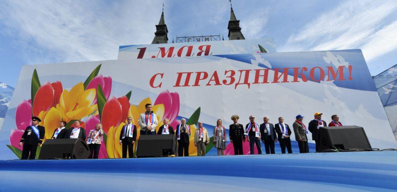 Сегодня 1 мая праздник Весны и Труда. Первомай в СССР