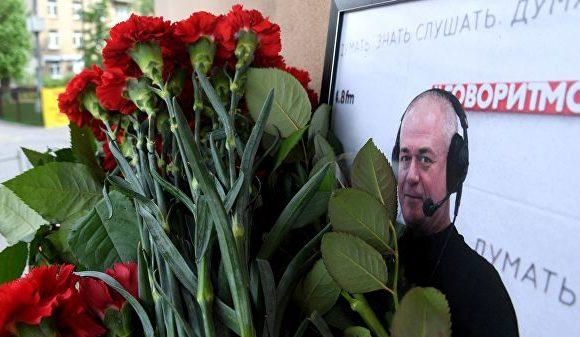 Прощание с Сергеем Доренко сегодня 12 мая не состоится