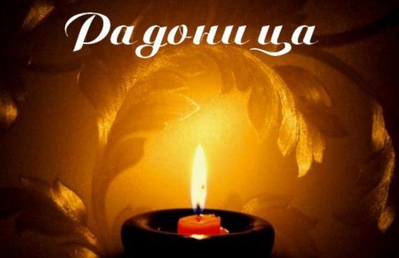 Сегодня 7 мая Радоница-Родительский день. Что нужно делать