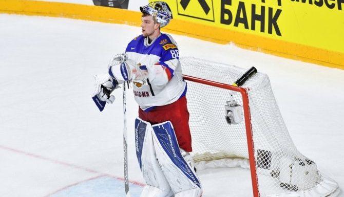 Стартовал чемпионат мира по хоккею 2019. Когда и с кем играет Россия?