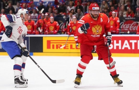 Когда и во сколько наши (Россия) играют с Австрией на ЧМ-2019 по хоккею? Где смотреть