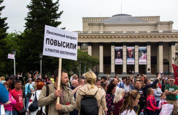 В России предлагается создать партию пенсионеров и предпенсионеров!