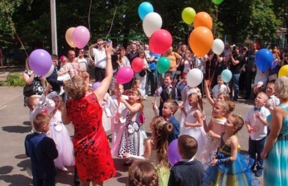 Куда сводить ребенка в Москве в День защиты детей сегодня 1 июня