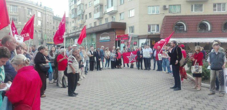 Прямая трансляция акции в поддержку Грудинина в Москве сегодня 13 июля