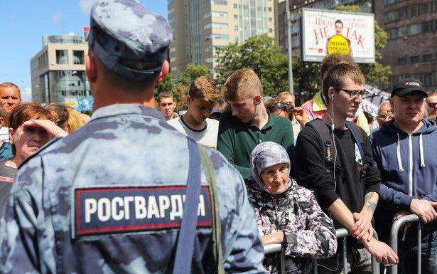 Прямая трансляция несанкционированной встречи с избирателями в Москве сегодня 14 июля