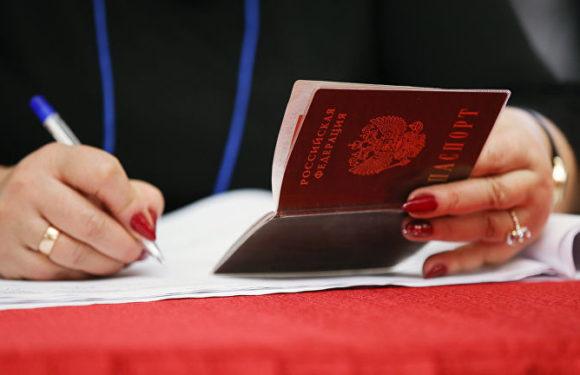 Как и когда будут менять бумажные на новые электронные паспорта в России?