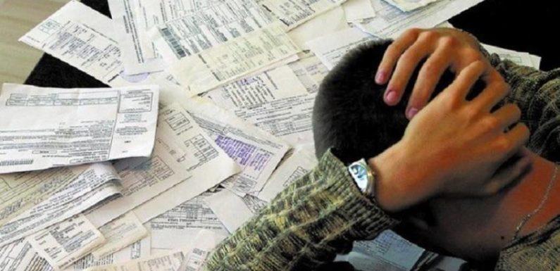 Ваши долги за коммуналку, за услуги ЖКХ и за квартиру больше не передадут коллекторам