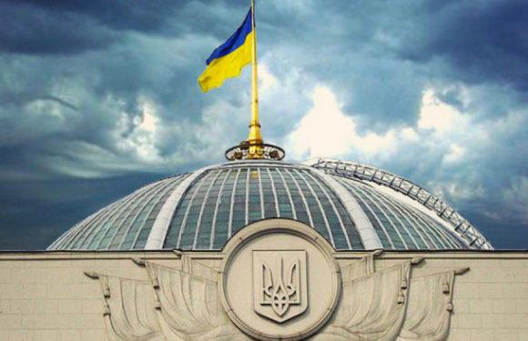 Внеочередные выборы депутатов Верховной рады проходят сегодня