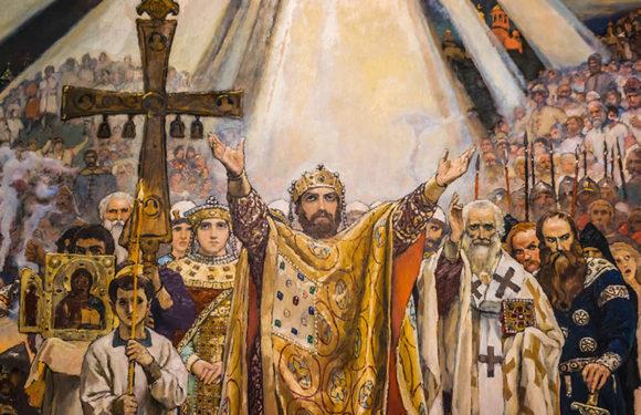 28 июля Крещение Руси. История, традиции, запреты, приметы