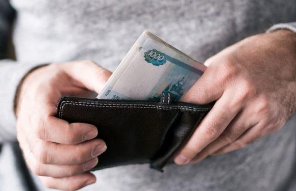 Какая сейчас зарплата в России и сколько реально получают люди?
