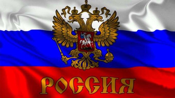 Сегодня 22 августа День Государственного флага России. История, традиции, мероприятия