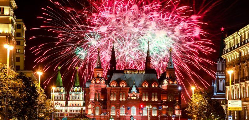 Куда сегодня сходить в Москве в День города, с детьми, бесплатно? Во сколько салют и где смотреть?