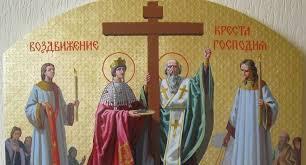 Воздвижение Креста Господня 27 сентября. Что нужно делать в этот день и что делать нельзя