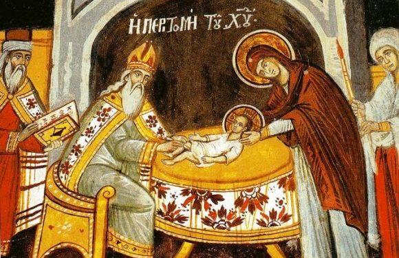 14 января-Обрезание Господне и память святого Василия Великого