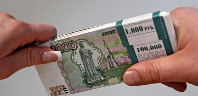 Какие семьи получат в качестве помощи более 100 000 рублей от государства?