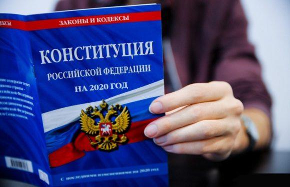 Все способы голосования по поправкам в Конституцию 1 июля 2020 года